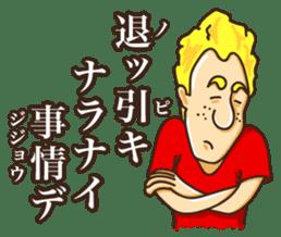 John likes Japanese sticker #981358