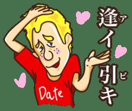 John likes Japanese sticker #981362