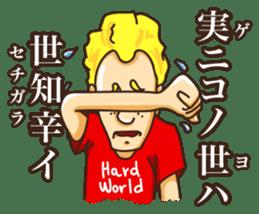 John likes Japanese sticker #981364