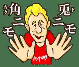 John likes Japanese sticker #981365