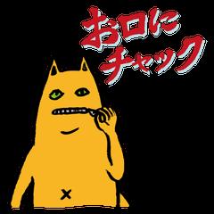 Creepy Cat MUNEZO -NATUKASIGO MIX-