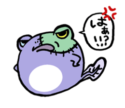 Tadpole*Zombie(transparent type) sticker #983449