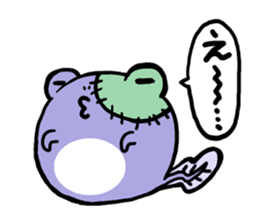 Tadpole*Zombie(transparent type) sticker #983451