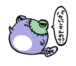Tadpole*Zombie(transparent type) sticker #983455