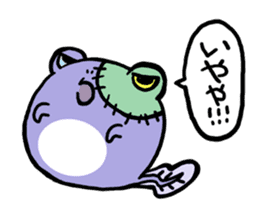 Tadpole*Zombie(transparent type) sticker #983456