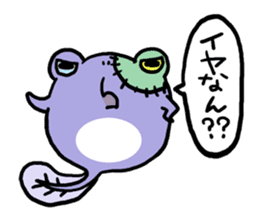 Tadpole*Zombie(transparent type) sticker #983457