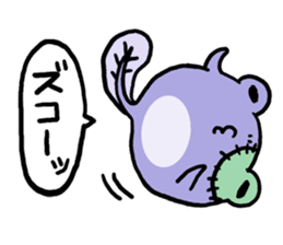 Tadpole*Zombie(transparent type) sticker #983458