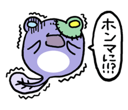 Tadpole*Zombie(transparent type) sticker #983459
