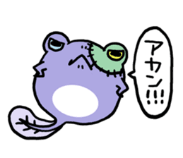 Tadpole*Zombie(transparent type) sticker #983460
