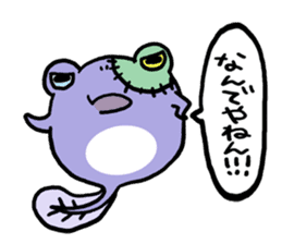 Tadpole*Zombie(transparent type) sticker #983461