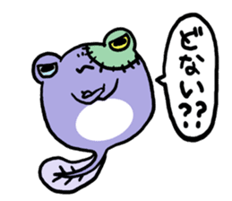 Tadpole*Zombie(transparent type) sticker #983464