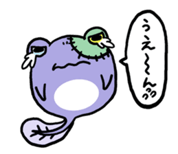 Tadpole*Zombie(transparent type) sticker #983466