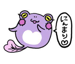 Tadpole*Zombie(transparent type) sticker #983474