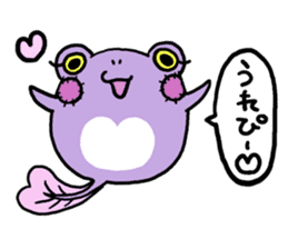Tadpole*Zombie(transparent type) sticker #983476
