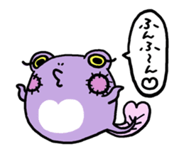 Tadpole*Zombie(transparent type) sticker #983480