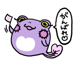 Tadpole*Zombie(transparent type) sticker #983481