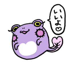 Tadpole*Zombie(transparent type) sticker #983482