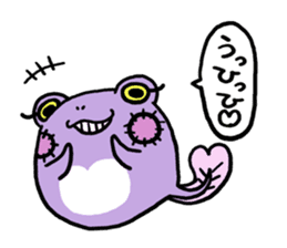 Tadpole*Zombie(transparent type) sticker #983483