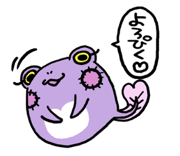 Tadpole*Zombie(transparent type) sticker #983484