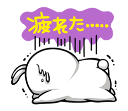 MASHIMARO sticker #983891