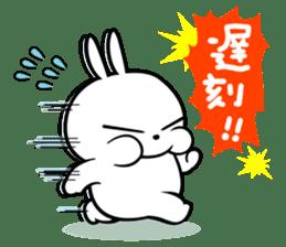 MASHIMARO sticker #983894