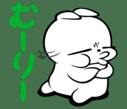 MASHIMARO sticker #983907