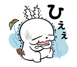 MASHIMARO sticker #983913