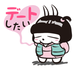 MASHIMARO sticker #983923