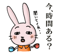 Daily life of funny rabbit sticker #984650