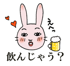 Daily life of funny rabbit sticker #984652