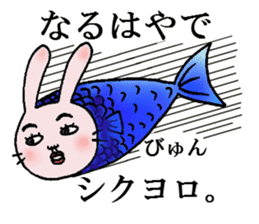 Daily life of funny rabbit sticker #984656