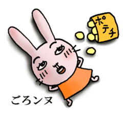 Daily life of funny rabbit sticker #984661