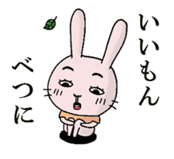 Daily life of funny rabbit sticker #984663