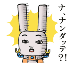 Daily life of funny rabbit sticker #984669