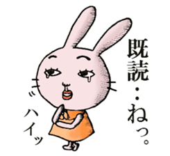 Daily life of funny rabbit sticker #984671