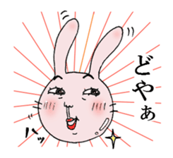 Daily life of funny rabbit sticker #984679