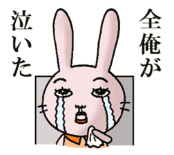 Daily life of funny rabbit sticker #984680