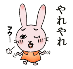 Daily life of funny rabbit sticker #984681