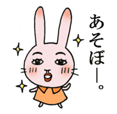 Daily life of funny rabbit sticker #984683