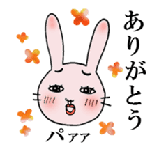 Daily life of funny rabbit sticker #984684