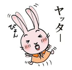 Daily life of funny rabbit sticker #984685