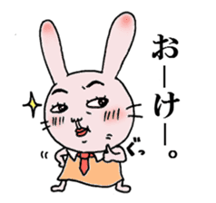 Daily life of funny rabbit sticker #984686