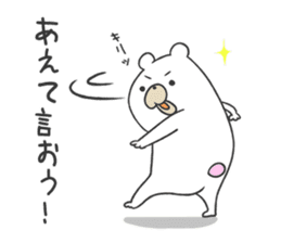 Internet glossary with White Bear sticker #985097