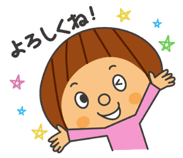 Chiko-tan sticker #986255