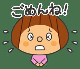 Chiko-tan sticker #986257
