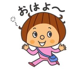 Chiko-tan sticker #986261