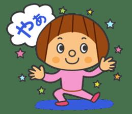 Chiko-tan sticker #986265