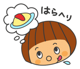 Chiko-tan sticker #986267