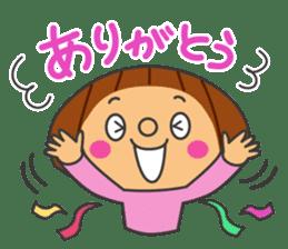 Chiko-tan sticker #986270