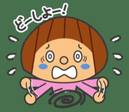 Chiko-tan sticker #986272